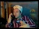 Carlo Verdone - Telefonata notturna