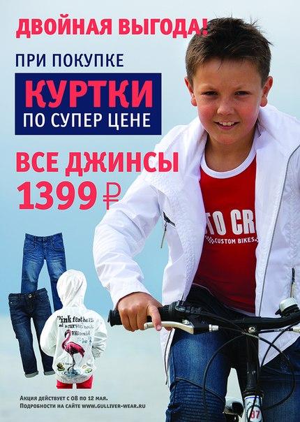 где купить школьную форму в новосибирске