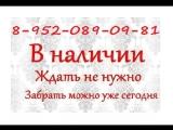 СЕГОДНЯ В НАЛИЧИИ ( Женские Тестеры ) .mp4