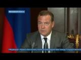 Дмитрий Медведев надеется, что изменения в пенсионном законодательстве рассмотрят в ГД в весеннюю сессию