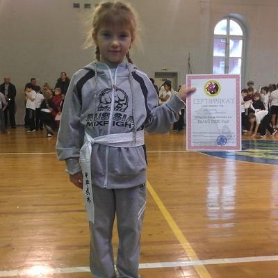 Виктория Никулина, 19 апреля , Пермь, id203988295