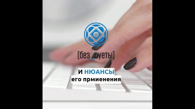 Дневной бюджет в Яндекс ДИрект