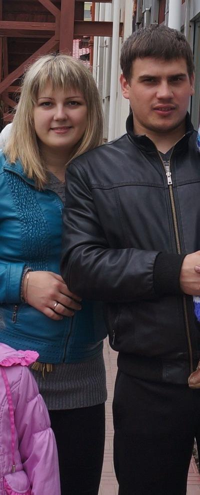 Ника Мискичева, 22 июля 1993, Челябинск, id19901255
