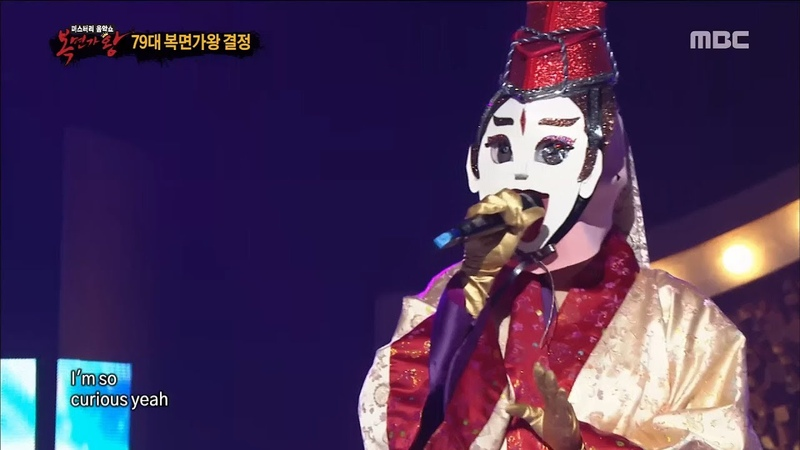 [King of masked singer] 복면가왕 - 'the East invincibility' defensive stage - Clue Note 20180617