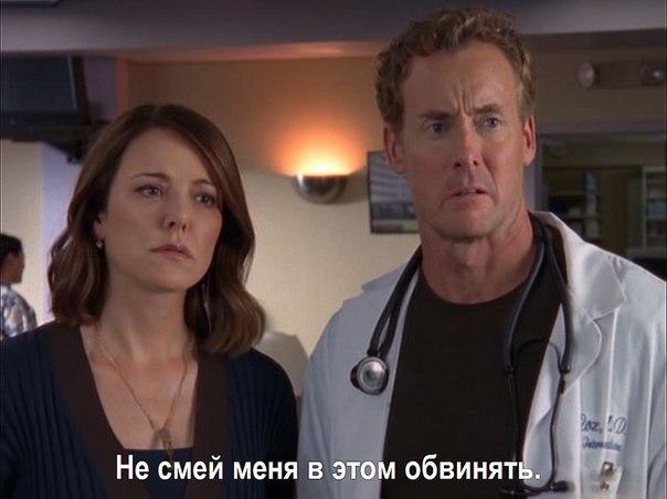 Scrubs / Клиника, 2001-2010