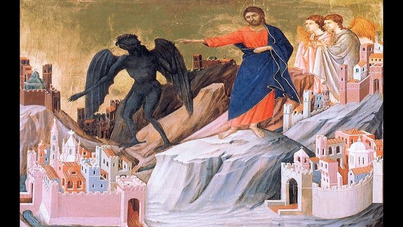 Толкование на Евангелие от Матфея Гл.4. Искушения Христа в пустыне. (блж. Феофилакт)