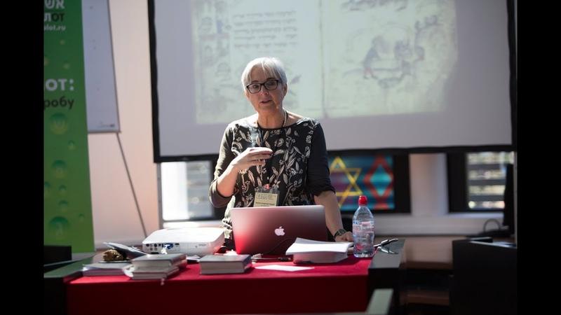Katrin Kogman Appel Еврейские книги с иллюминацией в средневековой Германии 1