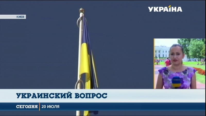 Путин и Трамп обсуждали проведение референдума на Донбассе – Bloomberg