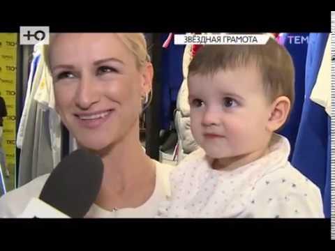 ВТЕМЕ Фигуристка Татьяна Волосожар показала маленькую дочку