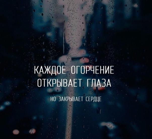 вдохновение/философия/astromo