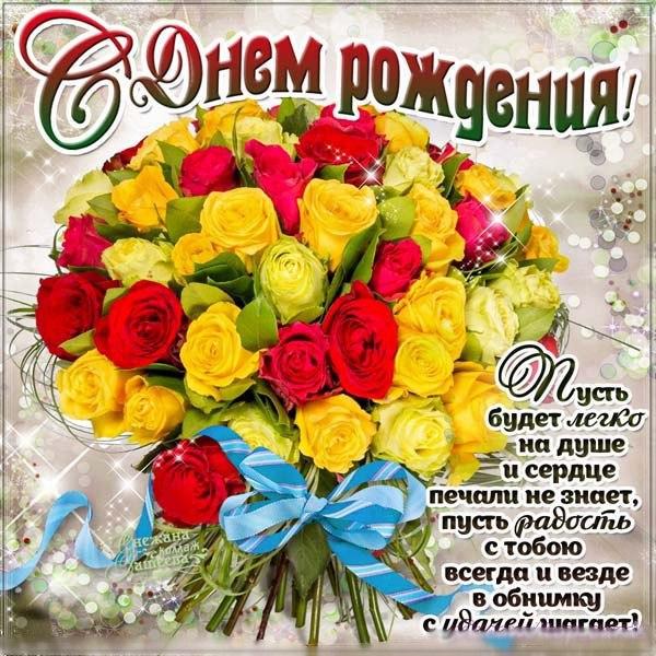 Красивое поздравление с днем рождения сватье