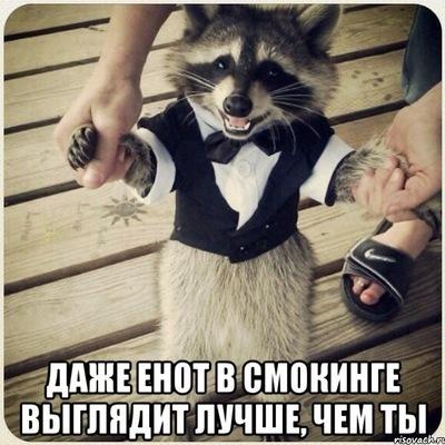 Владислав Бескоровайный, 27 июня , Никополь, id143909632