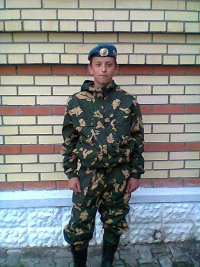Александр Маурер, 20 января 1999, id190161781