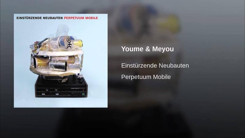 Youme Meyou
