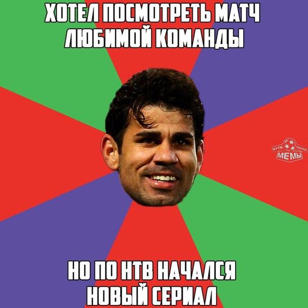 Мемы хабиб 4