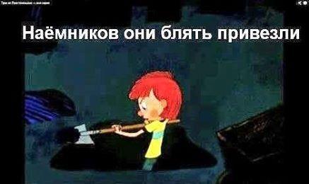 """""""Донбасс"""" и ВСУ вступили в бой с батальоном """"Восток"""" под Донецком. Уничтожено более 20 наемников, - Семенченко - Цензор.НЕТ 5051"""