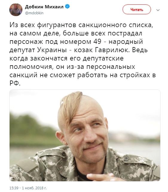 https://pp.userapi.com/c846419/v846419299/121709/tQi-FMi4Gqg.jpg