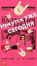 Юрий Каплан фото #11