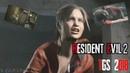 V GAMING RESIDENT EVIL 2 REMAKE Demo Gameplay at TGS 2018
