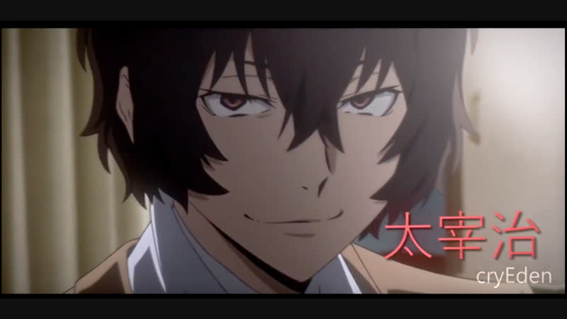 The less i know the better「Bungou Stray Dogs」