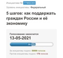 Алексей Навальный фотография #5