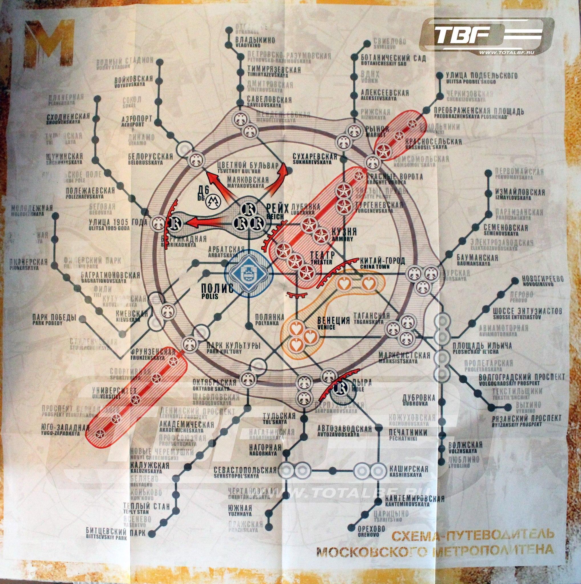 актуальная схема московское метро