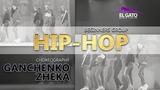 Hip-Hop Beginners group Zheka Ganchenko