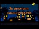 07-07-18 Підсумки тижня ІММ ТРК Веселка Світловодськ Светловодск