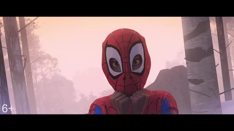 Человек-паук: Через вселенные/ Spider-Man: Into the Spider-Verse (2018) Дублированный трейлер №2