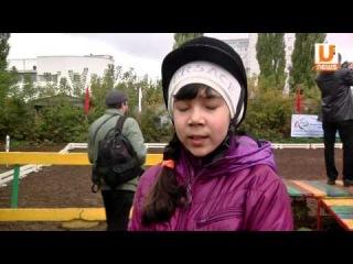 U news.  В Уфе прошли соревнования по конному спорту для детей инвалидов