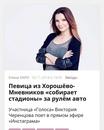 Виктория Черенцова фото #30