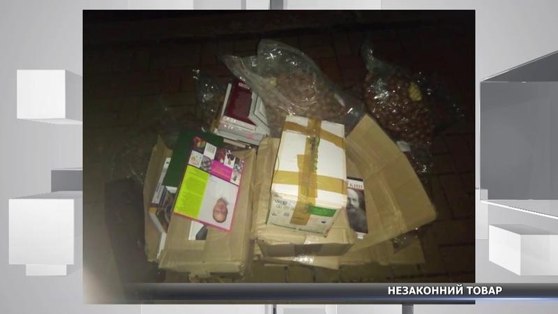 На Сумщині прикордонники виявили незаконний товар
