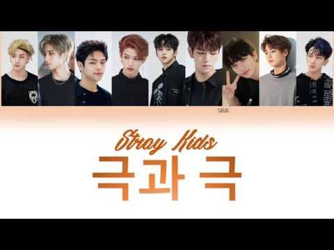 Stray Kids (스트레이 키즈) - 극과 극 (opposite ns) [HanEngRom Colour Coded Lyrics]