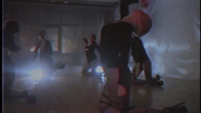 Marilyn Manson Killing Strangers BRM CREW