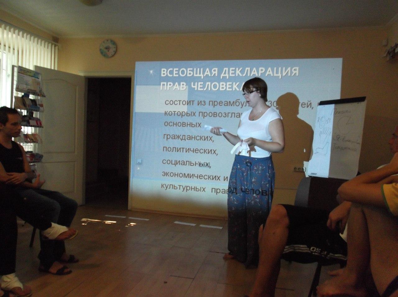 21.07.2012 - Мини-тренинг «Дискриминация и преступления на почве ненависти по отношению к ЛГБТ-сообществу.Кто виноват? И что делать?»
