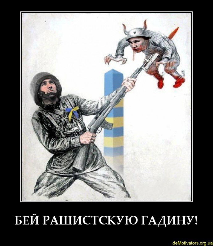 Террористы формируют колонны для выезда из Украины, - пресс-центр АТО - Цензор.НЕТ 8400
