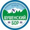 Natsionalny-Park Shushensky-Bor
