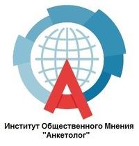 Анкетолог Иом, 3 апреля 1987, Новосибирск, id168057764