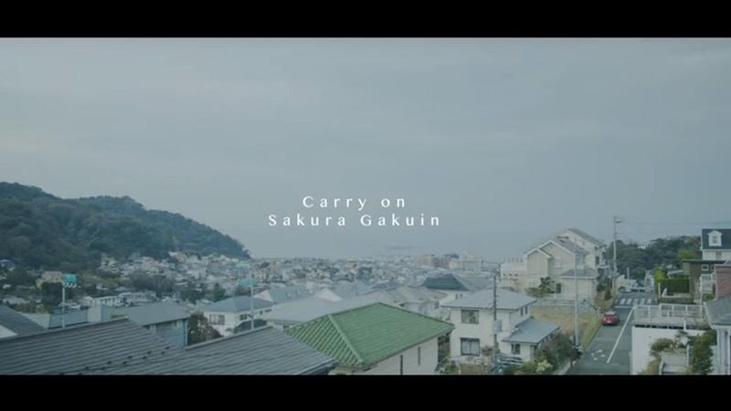 さくら学院 - Carry On - Music Video Short ver.
