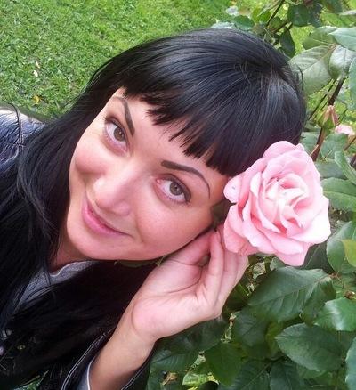 Эльвира Бутина, 21 февраля , Санкт-Петербург, id4890248
