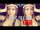 Kasia Slavic Folk Trap Music