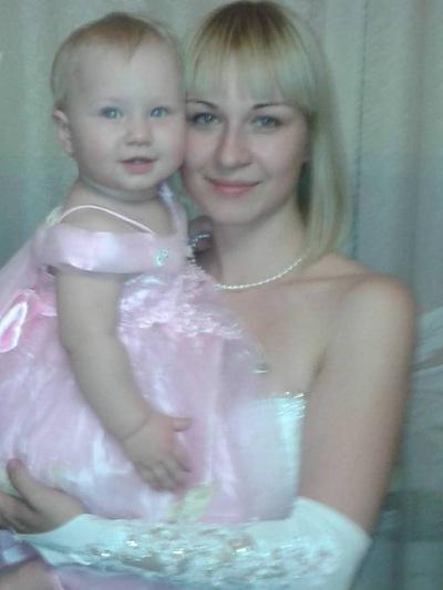 Наталья Смирнова, 24 апреля 1990, Вологда, id212438370