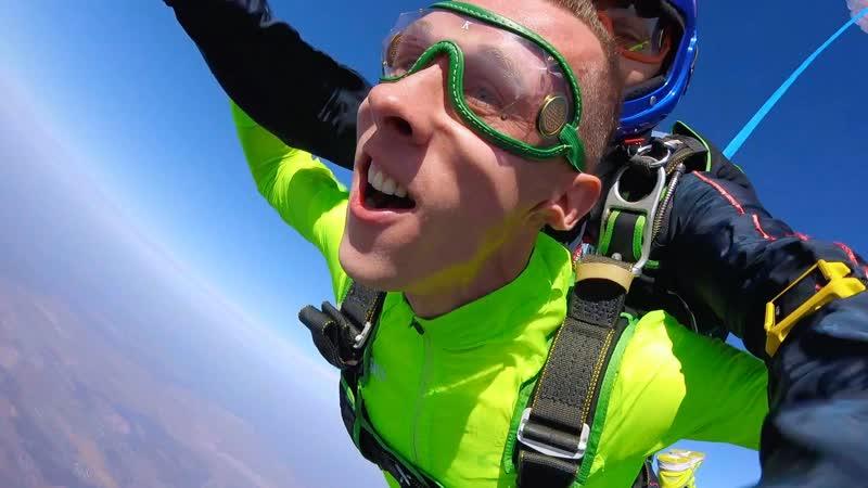 Прыжок с парашютом - 3000м, свободное падение....