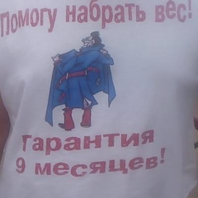 Руслан Игликов, 21 июня , Оренбург, id166877145