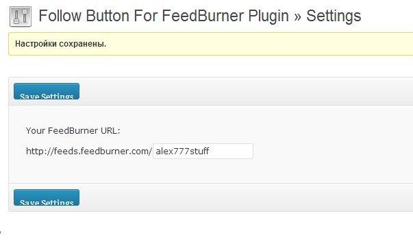 Follow Button For FeedBurner Plugin