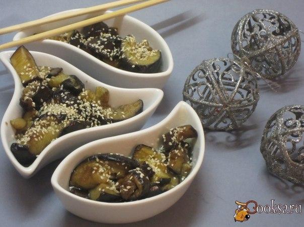 В Японии на новогодний стол японцы могут поставить блюдо, приготовленное из баклажанов. Надо есть это кушанье очень сосредоточенно, и тогда, возможно, ночью приснятся баклажаны, а для японцев это очень хороший знак, предвещающий счастливое будущее.
