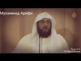 Спор Абу Ханифы с атеистами