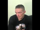 Александр Усик! Первые слова после исторической победы в финале WBSS