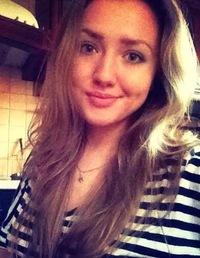 Елена Титкова, 18 мая 1994, Новосибирск, id107708103