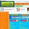 """Сайт """"Тобольск. Товары и услуги"""""""